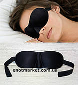 "Маска повязка для сна ""Комфорт"" 3D черного цвета"