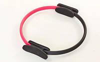 Кольцо для пилатеса FI-6399 (металл, EVA, d-38см, розовый-черный)