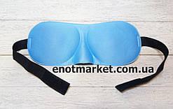 "Маска повязка для сна ""Комфорт"" 3D голубого цвета"