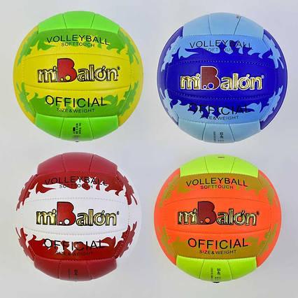 Мяч волейбольный 772-437 (60) 280-300 грамм, PVC, 18 панелей, 4 цвета