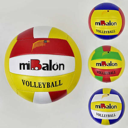 Мяч волейбольный F 21943 (100) 4 вида, 260 грамм, материал PVC