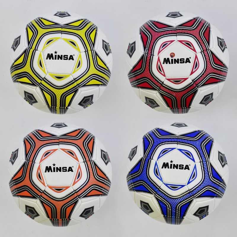 Мяч футбольный С 34552 (60) 4 цвета, 400-420 грамм, баллон с ниткой, материал - TPE (термополиуретан)