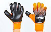 Перчатки вратарские с защитными вставками на пальцы LTO FB-920-2