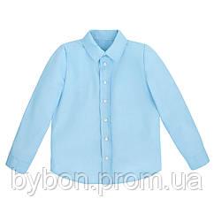 Рубашка школьная Остин голубая