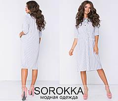 Стильное  молодёжное платье-рубашка в полосочку  S -M , L -XL, фото 2