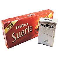 "Кофе ""Lavazza"" молотый SUERTE 4пачкы * 250г вакуум ОРИГИНАЛ (1 * 4/5)"