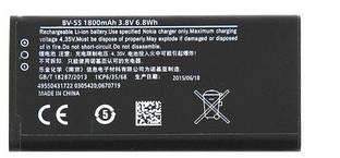 Аккумулятор батарея Nokia BV-5J для Microsoft Lumia 435 532 оригинальный