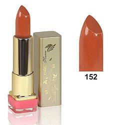 AL-677 Помада для губ Silk Lips (уп-6шт) № 152