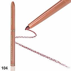 U-11 Контурный механический карандаш для глаз и губ № 104 Natural