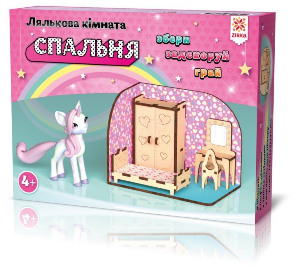 Лялькова кімната Спальня. Дерев'яний 3Д конструктор.