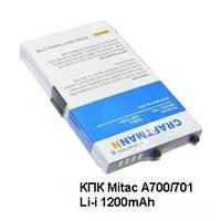 Аккумулятор Craftmann для MiTAC MIO A700 (E3MT11124X1)