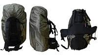 Рюкзаки и чехлы