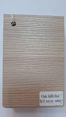 Двери Омис Z 02. Полотно+коробка+1 к-т наличников , ПВХ, фото 3