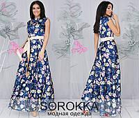 Красивое длинное летнее платье в модных летних принтах из шёлка в 6-ти расцветках S , M , L , XL