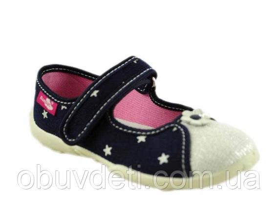 Модные детские тапочки  Renbut  35 (22,5 см)