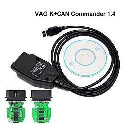 Адаптер диагностический VAG K+CAN Commander 1.4 Obd2 Vag Автомобильный диагностический кабель для Audi /VW