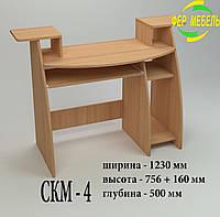 """Стол компьютерный """"СКМ ― 4"""" купить в Одессе"""