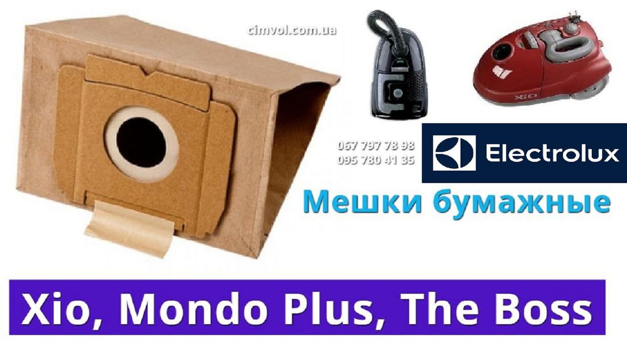 Бумажные мешки для пылесоса Electrolux Xio, Mondo Plus, Boss и Zanussi ZAN 2240 -- 2270, 2300 -- 2311