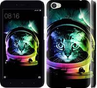 """Чехол на Redmi Note 5A Кот-астронавт """"4154c-1401-328"""""""