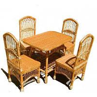 Плетеный стол и стулья Уют