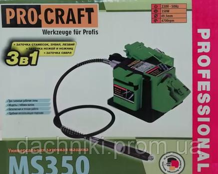 Заточка универсальная PRO-CRAFT MS350, фото 2