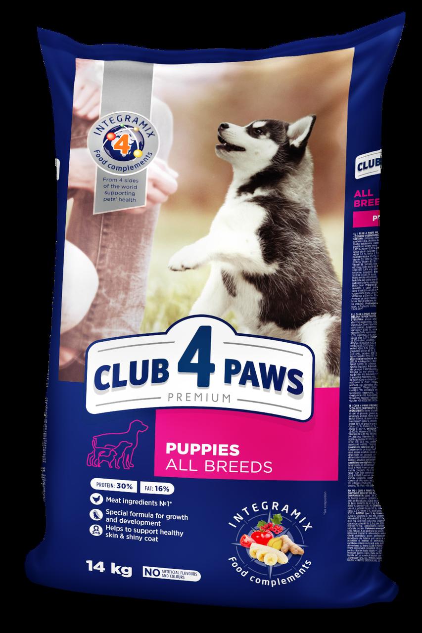 Корм Club 4 Paws Клуб 4 Лапи для цуценят всіх порід 14 кг