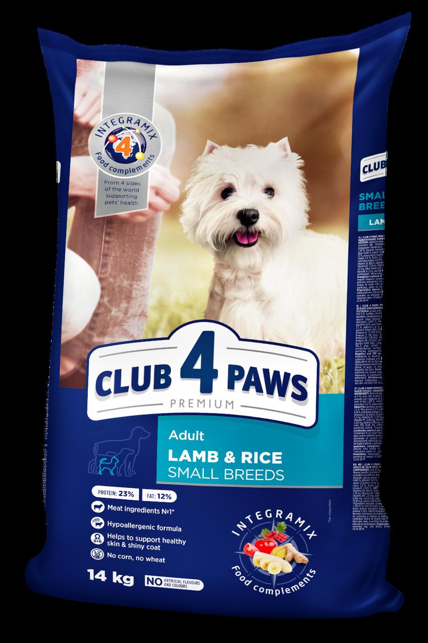 Корм Club 4 Paws Клуб 4 Лапи гіпоалергенний з ягням і рисом для дорослих собак дрібних порід14 кг
