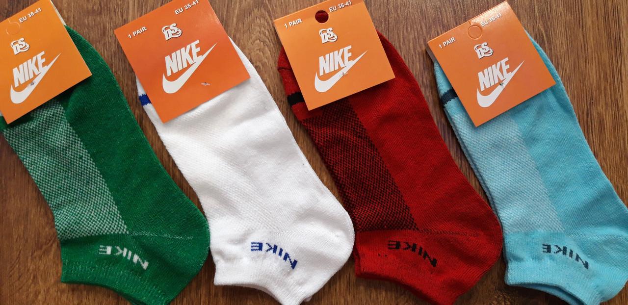 """Женские короткие носки(сетка) в стиле""""Nike DS"""" Турция,35-41 яркие"""