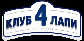 Корм Club 4 Paws 4 Лапи (Україна)