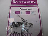 Безузловое соединение PHOENIX l-25