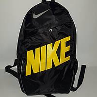 Рюкзак Nike размер 2, фото 1