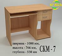 """Стол компьютерный """"СКМ ― 7"""" купить в Одессе, фото 1"""