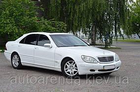 Аренда Мерседес S 600 W220
