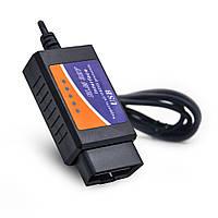 Адаптер OBD-II ELM327 v1.5 USB (сканер ELM 327 USB)