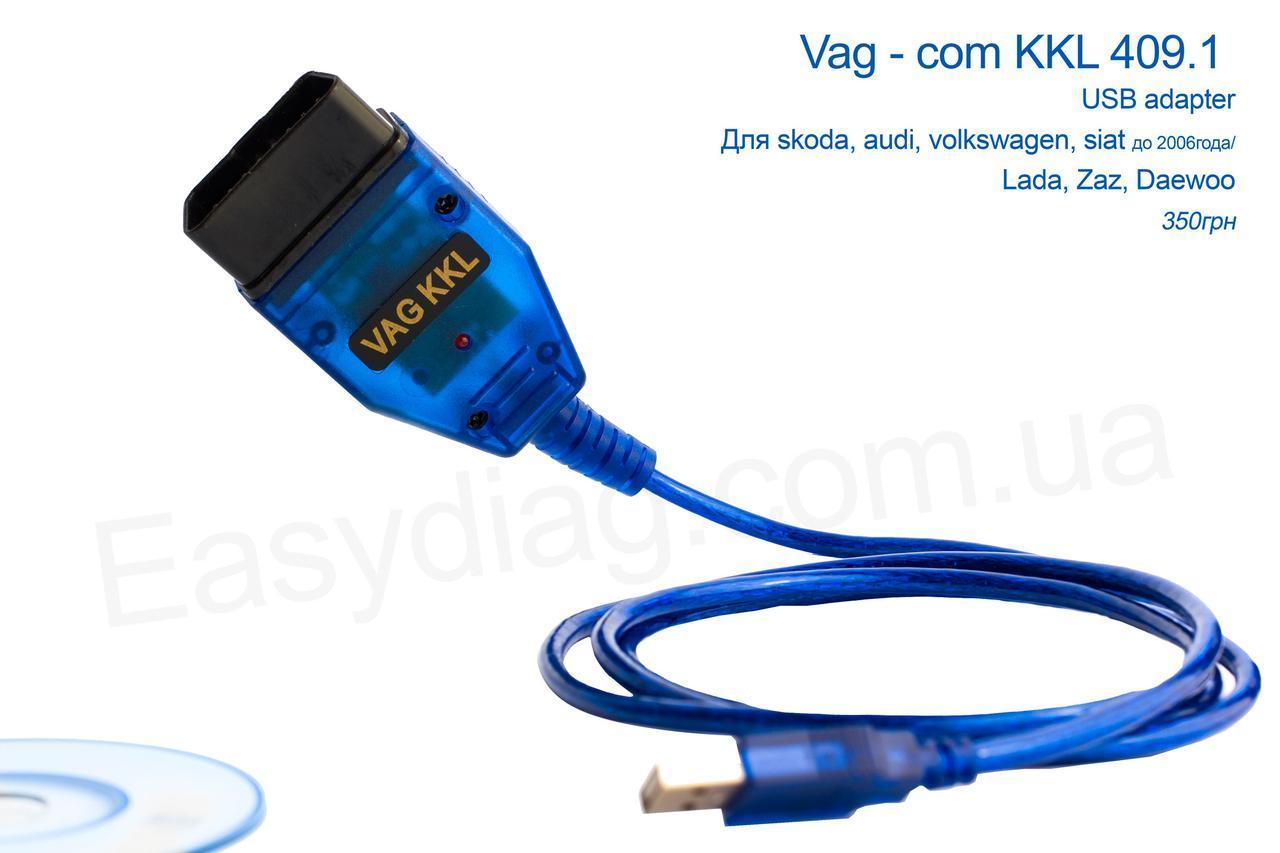 Адаптер диагностический VAG-COM 409.1 USB