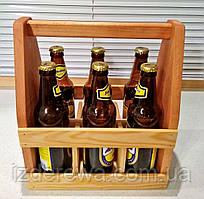 "Ящик для переноски напитков ""Везувий"" карри"
