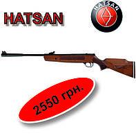 HATSAN 1000x