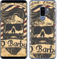 "Чехол на Galaxy S9 Plus Barber Shop ""4097c-1365-328"""