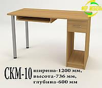 Стол компьютерный СКМ-10  купить в Одессе