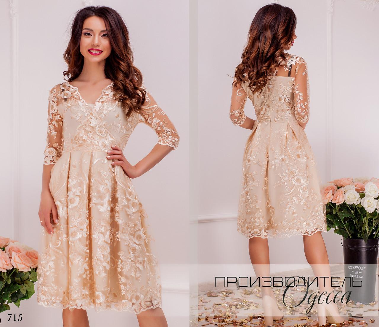 Платье вечернее расклешенное кружево с подкладкой 42,44,46