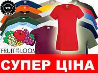 Футболка 100%хлопок Fruit of the Loom XSSML XL 372
