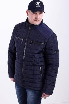 Демисезонная мужская куртка большого размера  48 - 70 синий