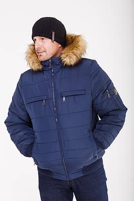 Зимняя мужская куртка  большого размера  48-66 синий