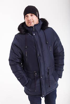 Зимняя куртка парка мужская молодежная  с мехом  44-54 синяя