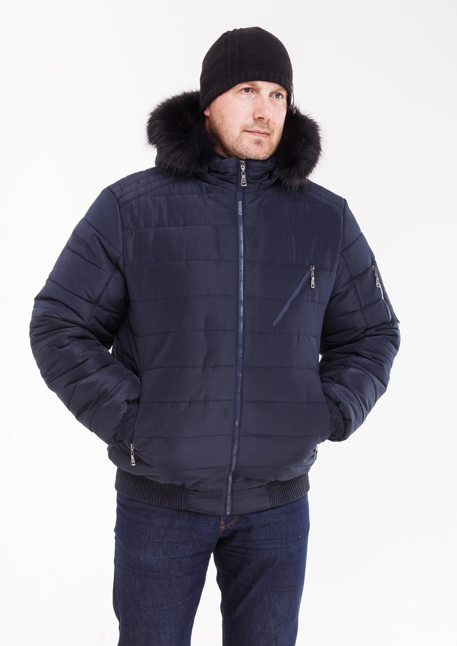 Недорогие зимние куртки мужские  от производителя  48,50 синий