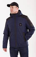 Куртка мужская весенняя    удлиненная  48-58 синяя