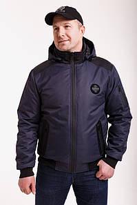 Куртки демисезонные мужские удлиненные  48-58 темно-синяя
