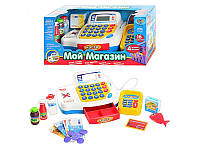 """Игровой набор Кассовый аппарат """"Мой магазин"""" 7020"""