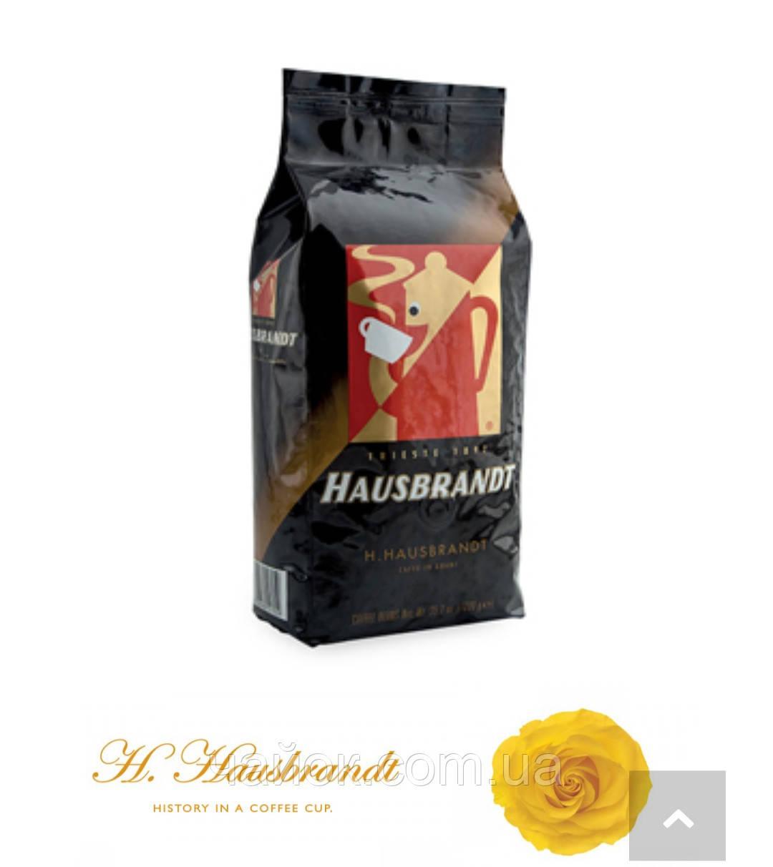 Кофе Н. HAUSBRANDT  1 кг зерновой
