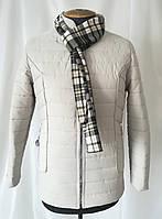 Женская демисезонная куртка большого размера 50-58  молочный